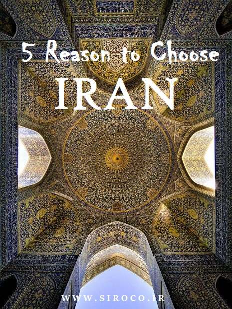 Why Iran is a suitable destination for tourists?